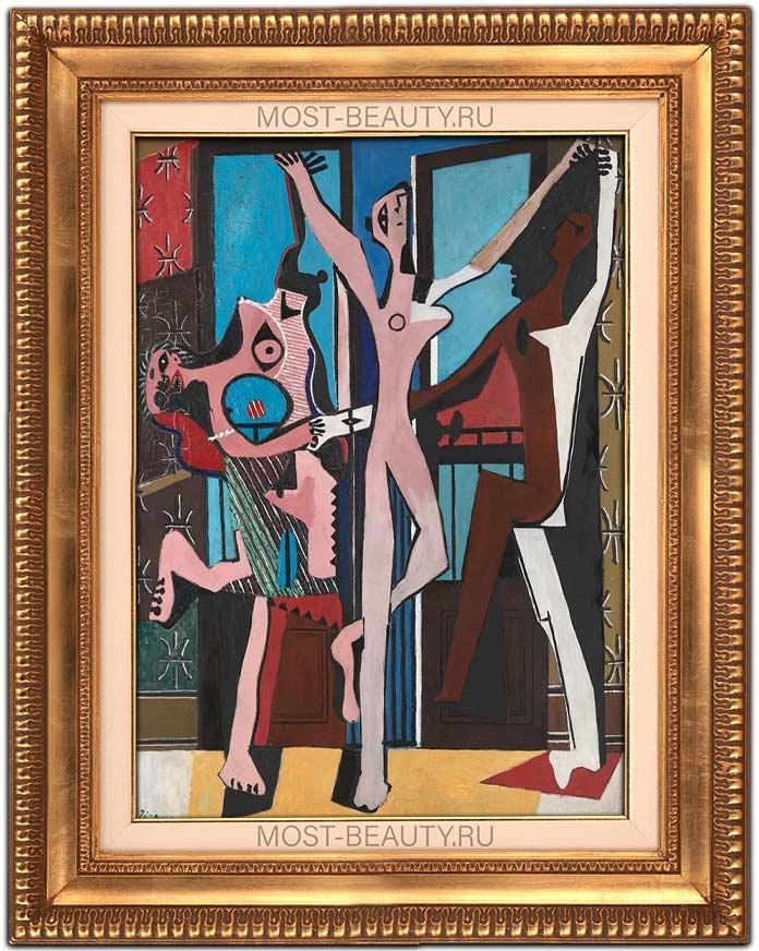 Три танцора (1925)