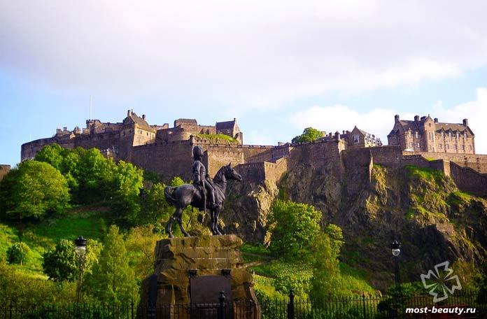 Эдинбургский замок. СС0