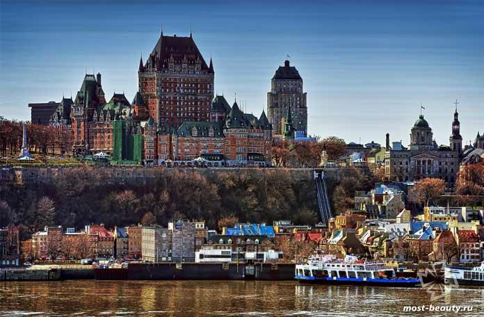 Квебек - один из недооценённых романтических городов. СС0