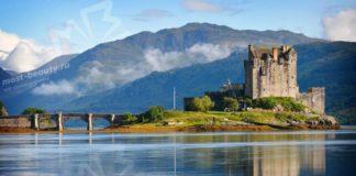 Замки Шотландии. CC0