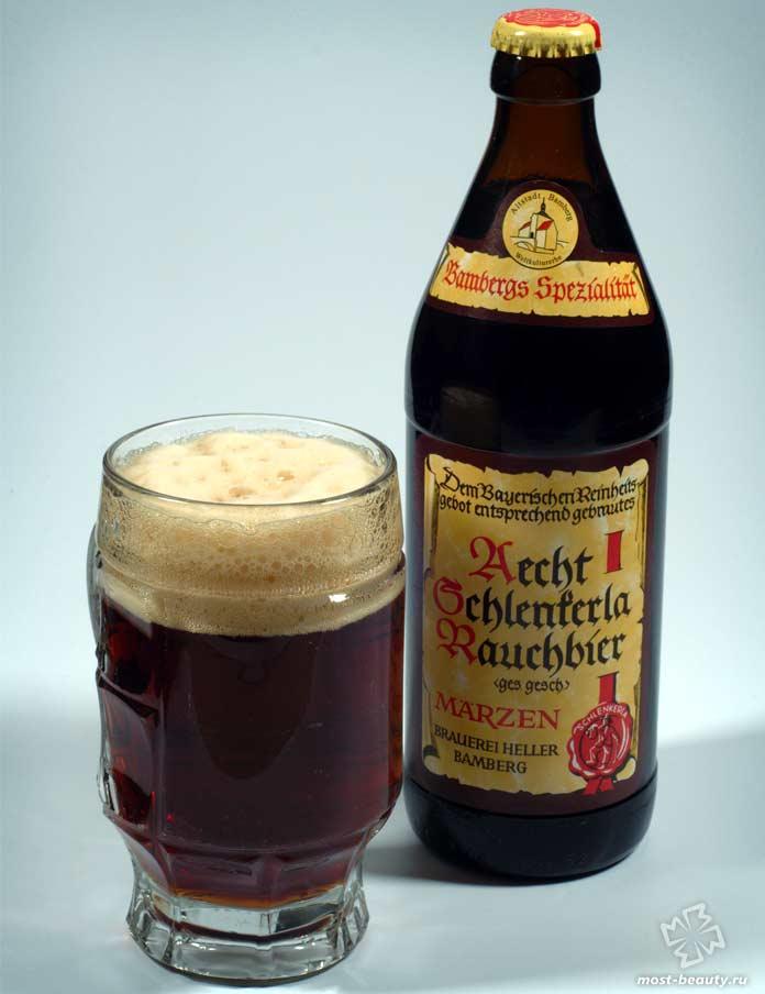 Основные сорта пива: Раухбир. СС0