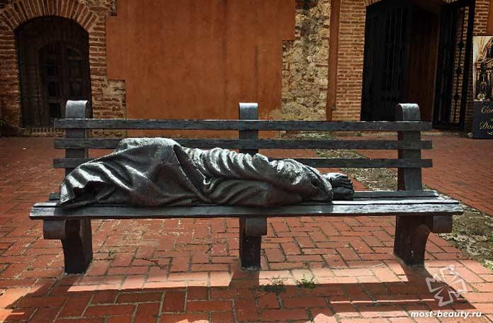 Бездомный Иисус