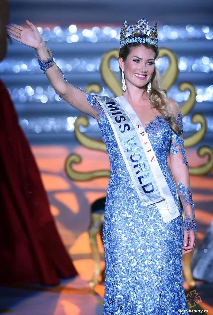 Прекрасные победительницы «Мисс Мира»: Мирейя Лалагуна Ройо