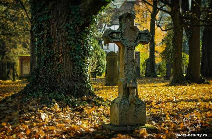 Самые красивые кладбища. СС0