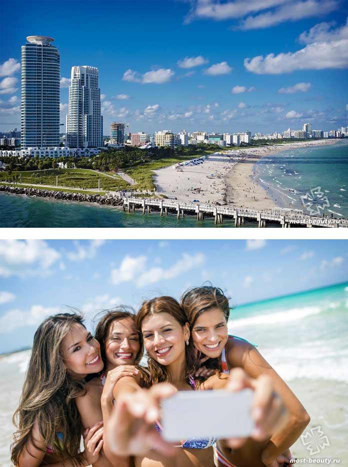 Майами - один из городов США с самыми красивыми девушками