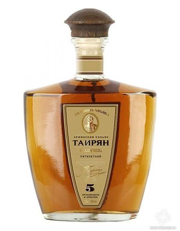 Таирян
