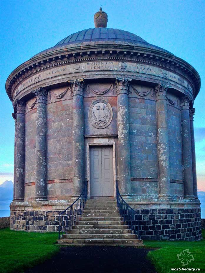 Храм Массенден. CC0