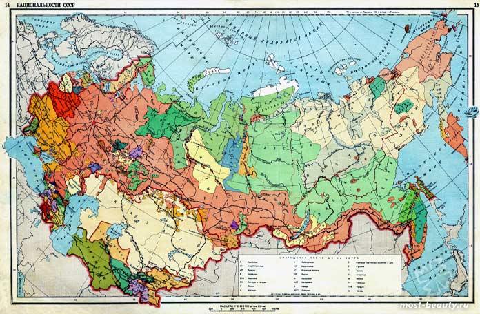 Этническая карта СССР. CC0