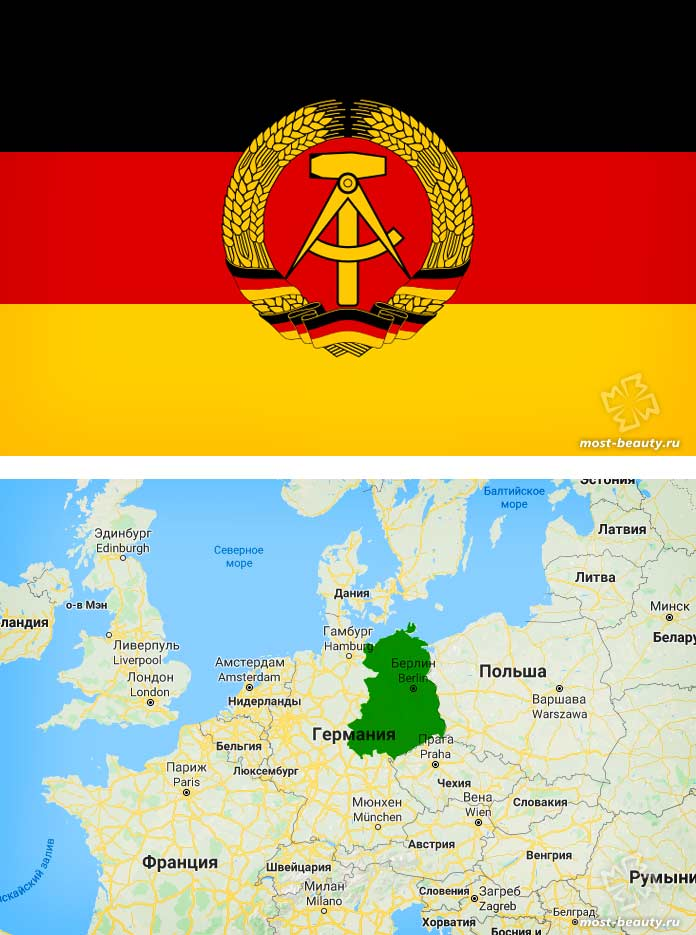 Восточная Германия - одна из стран которых больше не существует. CC0