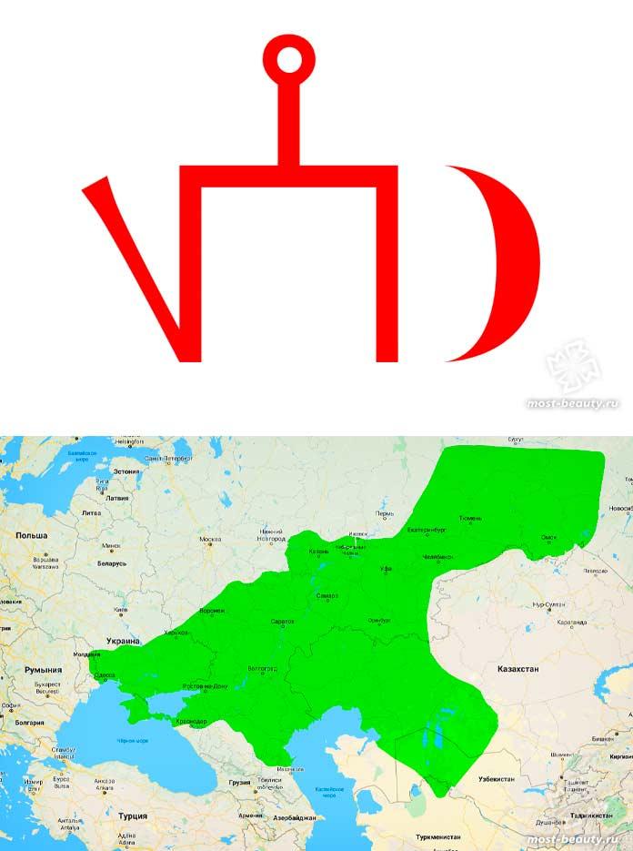Золотая Орда - одна из влиятельных стран, которых больше не существует. CC0