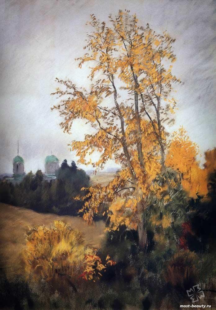 «Осенний пейзаж сцерковью», 1895