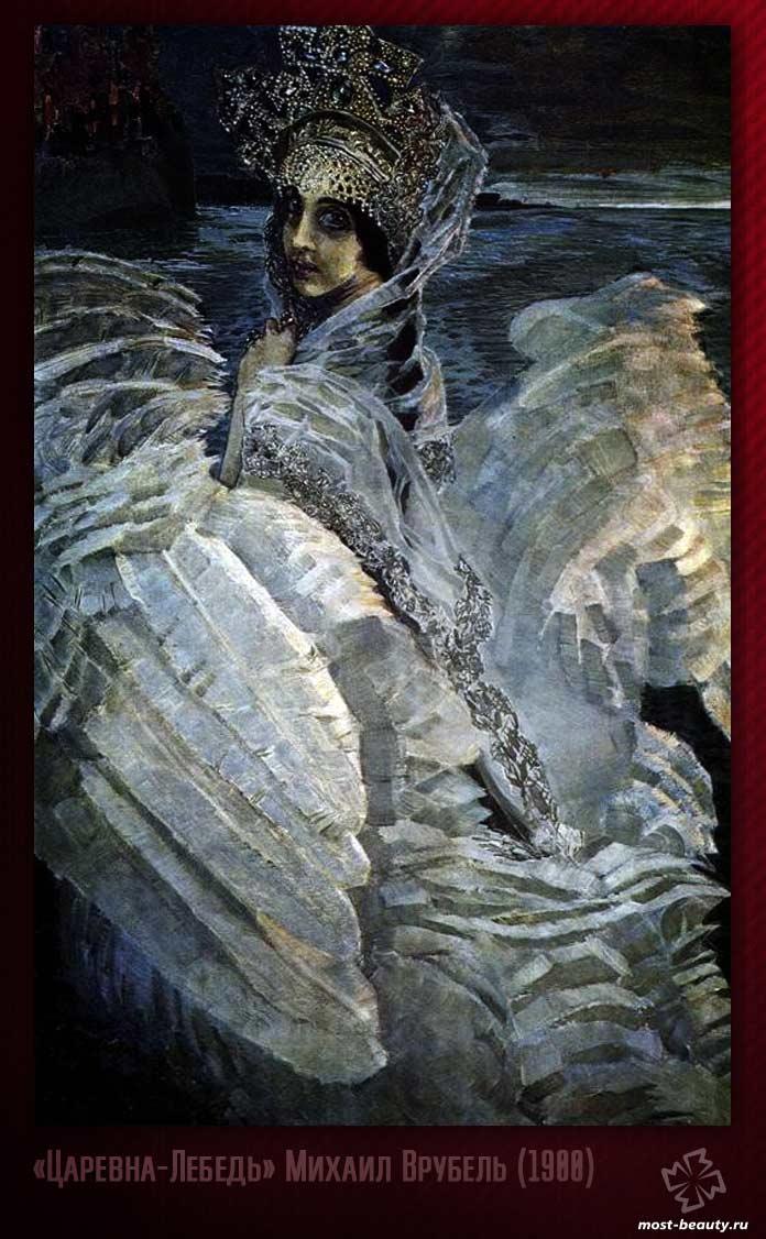 «Царевна-Лебедь» Михаил Врубель (1900)