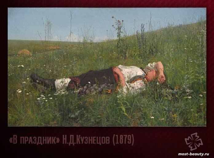 Картины Третьяковской галереи: В праздник