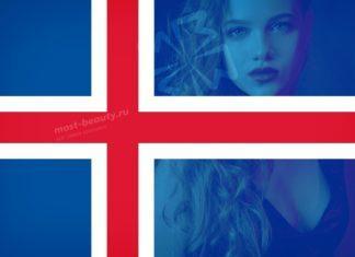 Исландки. CC0