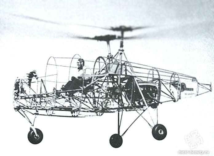 экспериментальные вертолёты: Kaman K-125