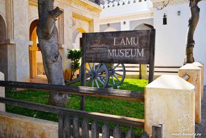 Достопримечательности Кении: Lamu museum. CC0