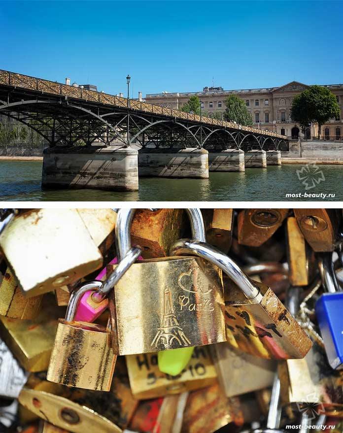 Мост в Париже. CC0