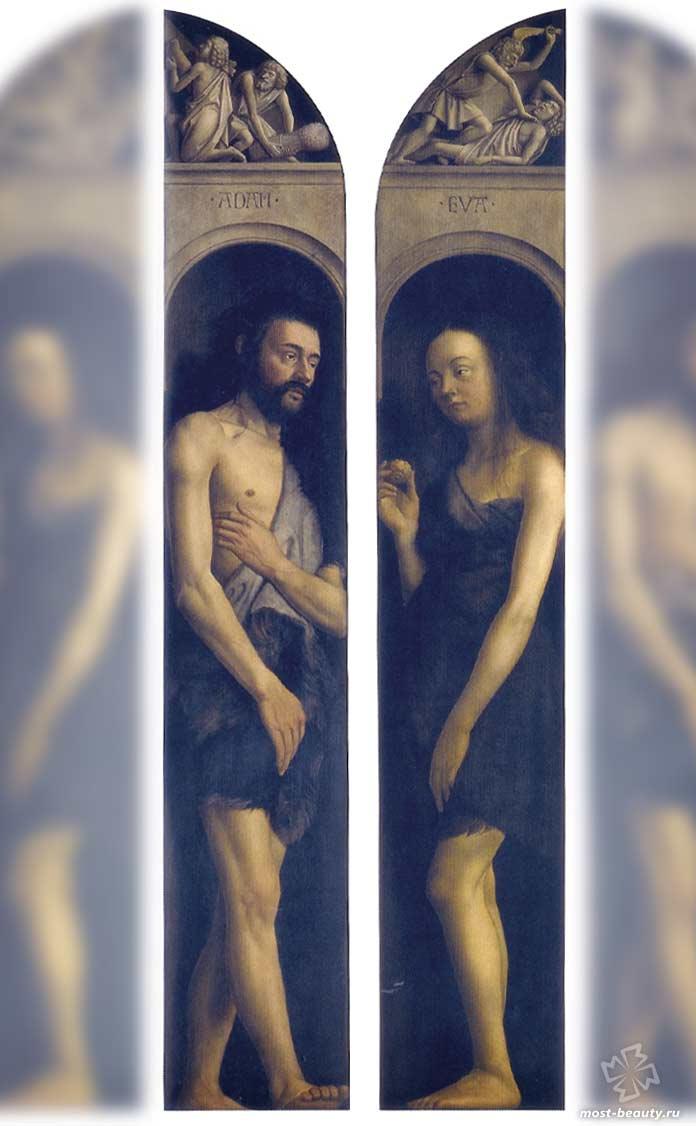 Адам и Ева. CC0