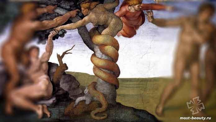 Фрагмент фрески Сикстинская капелла. CC0