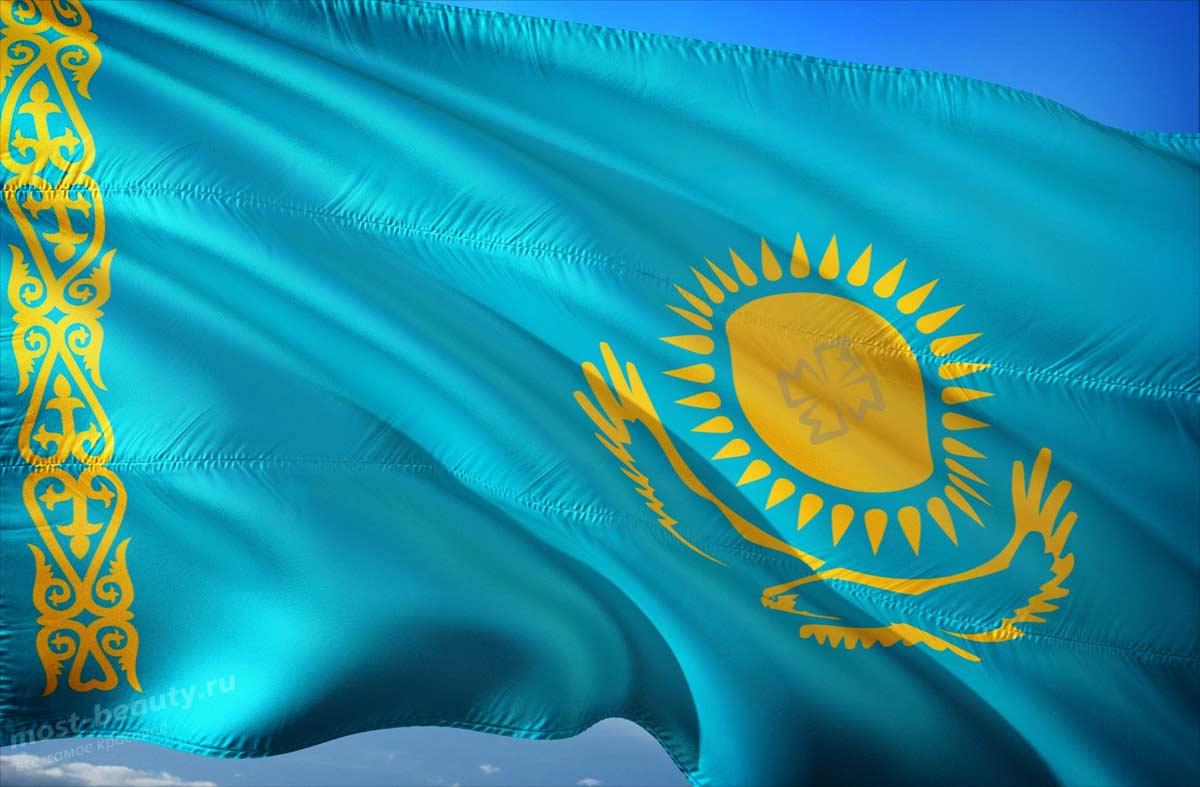 Казахстан. cC0