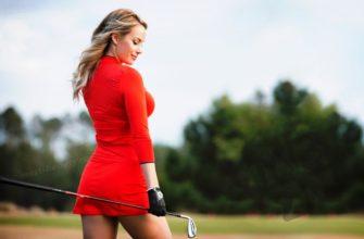 Самые красивые гольфистки