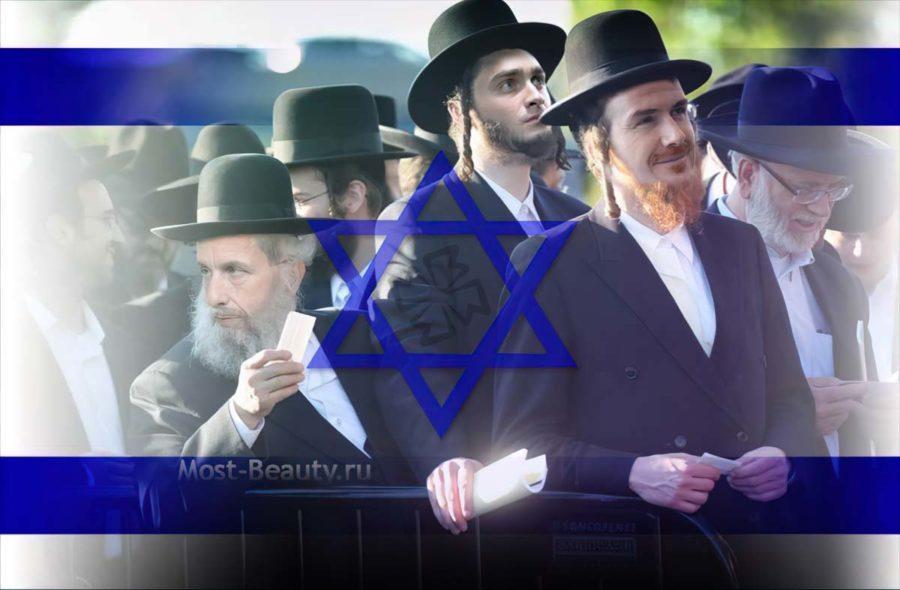 Самые красивые евреи. CC0