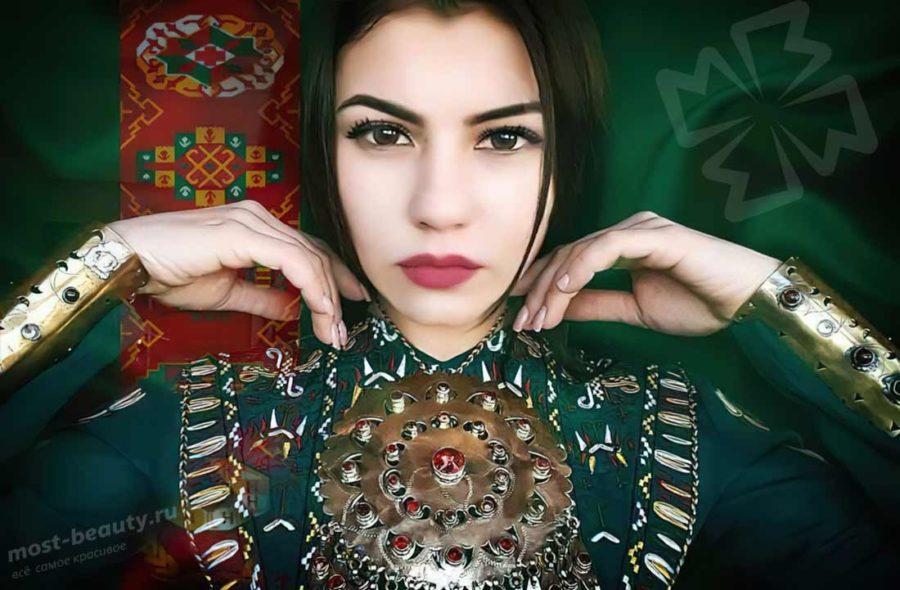 Самые красивые девушки Туркмении