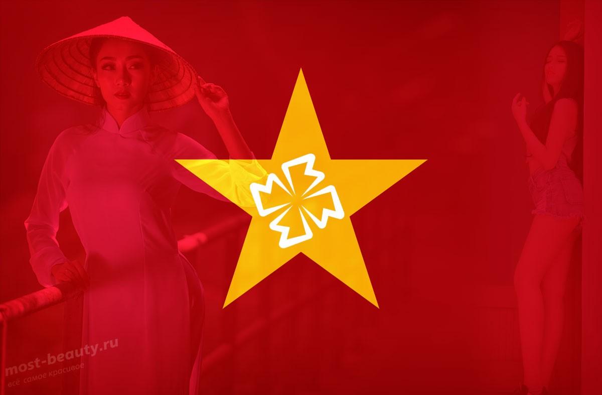 Красивые Вьетнамки. CC0