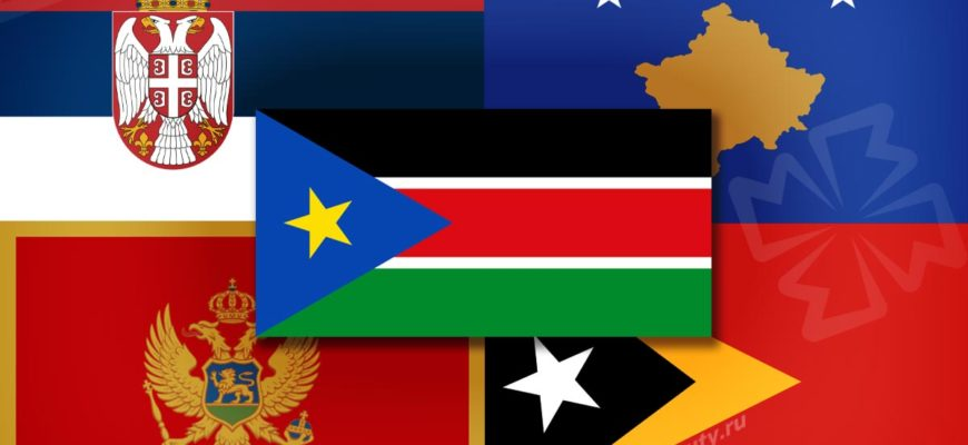 Новые страны. CC0