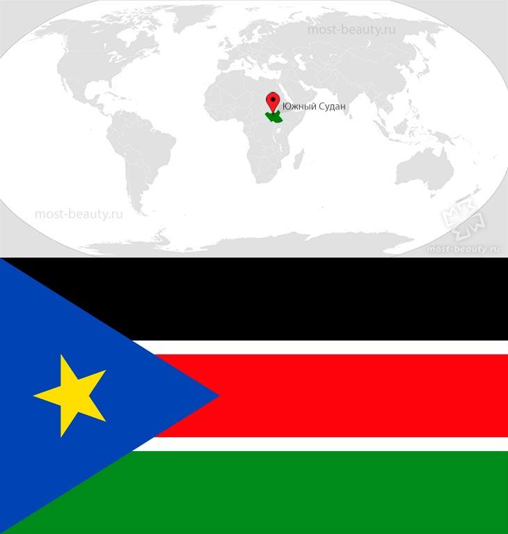 Южный Судан. CC0