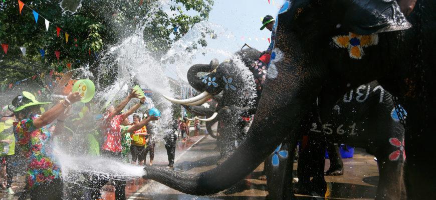 Таиланд обливание водой