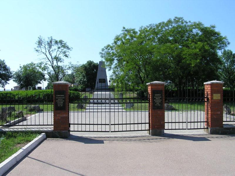 Французское военное кладбище