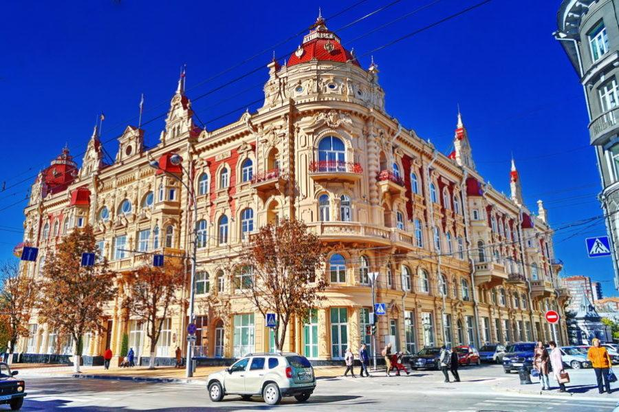 Здание городской Думы Ростова-на-Дону