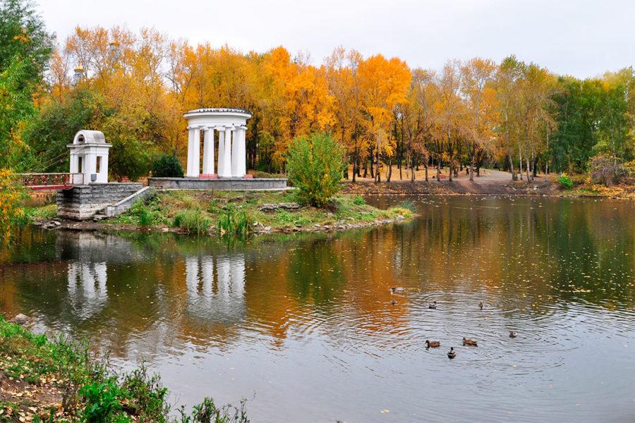 Харитоновский парк