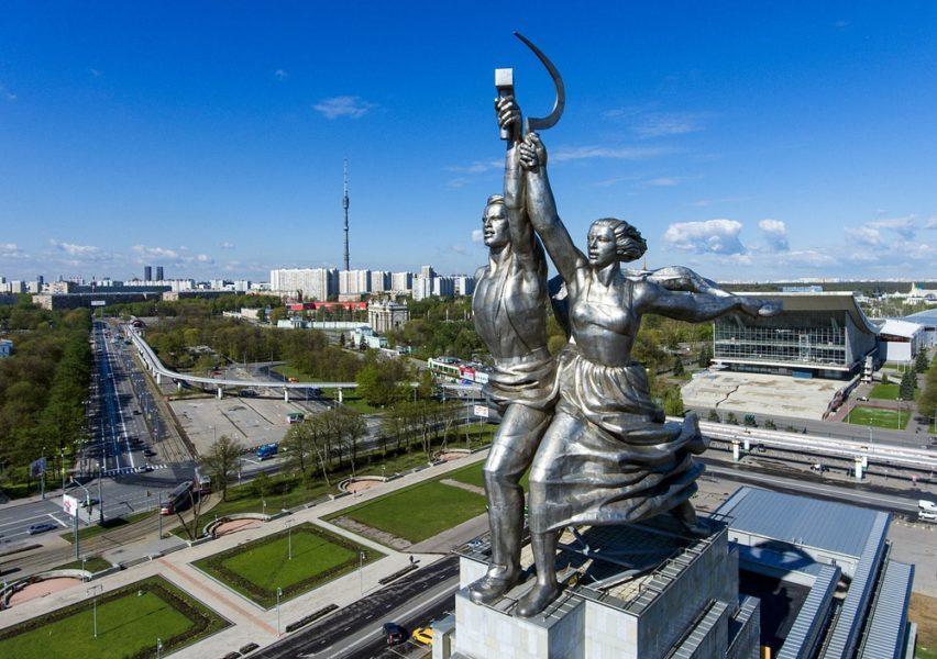Рабочий и колхозница (Москва)