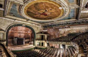 Театр Орфей